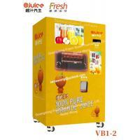 China electric citrus juicer maker fresh orange juice vending machine cost commecial juicer mixer grinder citrus fruit dealers on sale