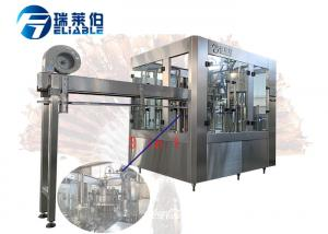 China Customized 1000BPH Small Bottle Carbonated Drink Filling Machine For 200-2000ML Plastic Bottle on sale