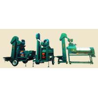 Seeds processing machine for Shell(threshing)winnowing-screen-proportion selection-coating unit