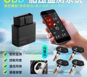 China Voice alarm tire pressure monitoring built-in mobile phone Bluetooth APP tire pressure detection system TN501 on sale