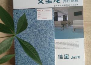 China Slip Resistant Vinyl Kitchen Flooring , Vinyl Flooring Planks Fire Resistant Sound Barrier on sale