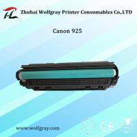 Compatible for Canon Cartridge 925 toner cartridge