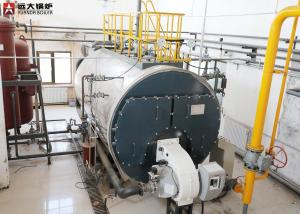 China 2000Kg 4000Kg Steam Heavy Oil Steam Boiler With High Efficiency on sale