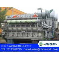 NIGM 26V12 high-power 3000kw gas generator set