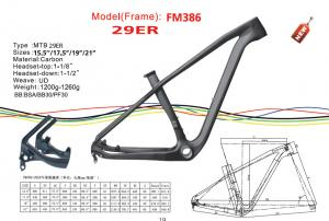 Quality 3K 12K UD Carbon Weave 29er Mountain Bike Frame with Open / Thru-axle Hanger 15 for sale