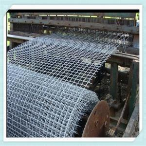 China Crimped Wire Mesh,Mine Mesh (Manufacturer) on sale