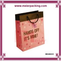 Factory price printed paper cotton bag shopping gift bags ME-BG023