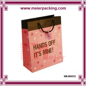 China Factory price printed paper cotton bag shopping gift bags ME-BG023 on sale