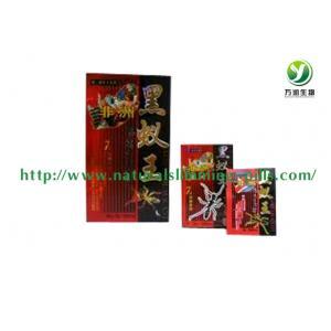 Quality Black Ant King Herbal Sex Pills , Sex Enhancer For Male , Penis Enlargment Pills for sale