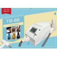 China Pigmentation Removal Nd Yag Laser Tattoo Removal Machine 2000MJ Carbon Peeling Machine on sale
