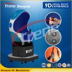 Cabina de lujo de los cines de la acción de la máquina 9D del huevo de la configuración flexible para el parque temático