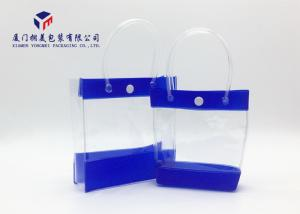 China Embossed Blue Soft PVC Bags Super Clear Premium PVC Materials Fashion Style on sale