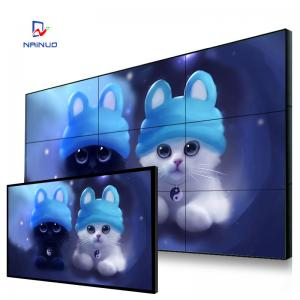 China Large 47 inch HD Video Screen Wall 2*2 video wall LCD display screen on sale