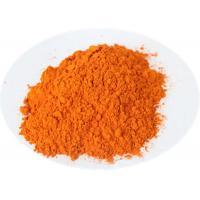 COQ10 Sport Nutrition Powder Coenzyme Q10 / Ubidecarenone CAS 303-98-0