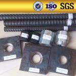 PSB550 tie rod