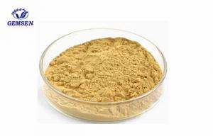 China 40% 70% Natural Food Additives 80% 98% Milk Thistle Extract Powder Silymarin on sale