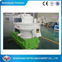 China YGKJ560 Model Ring Die Wood Pellet Machine , Low Noise Pellet Making Machine on sale