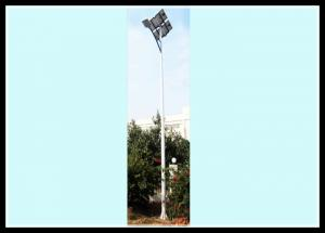 China Solar Street Light Back Up For 3 Cloudy Days With Solar Panel High Luminous LED Light 60W on sale