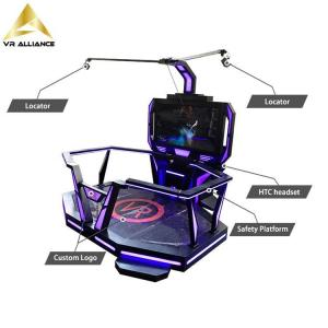 China 9d Standing Platform Virtual Reality Equipment for Theme Park on sale