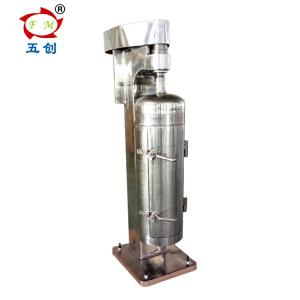 China Tubular Bowl Industrial Latex Centrifuge / Laboratory Centrifuge 20000 R/Min on sale
