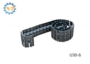 China Aftermarket Excavator Track Chain Replacement U30-6 KUBOTA Undercarriage Parts on sale
