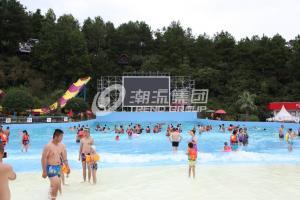 China Outdoor Water Park Wave Pool Wave Machine For Family Entertainment in Gaint Water Park on sale