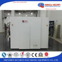 Vertical And 2 Horizontal X - Ray Security Inspection Equipment 0.5m / S Speed