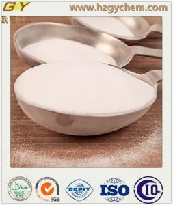 China High Quality Food Preservatives Benzoic Acid E210 on sale