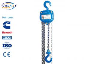 China Chain Hoist Overhead Line Construction Tools Lifting Equipment 0.5 Ton Non Sparking Manual Block on sale