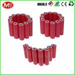 Lithium solar battery Sanyo 18650 3.7V 2600mAh 08600 Lithium ion Battery