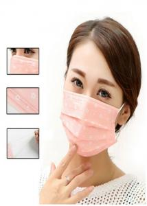 China Anti Dust Mouth Medical Mask Ultrasonic Weld , Printed Disposable Face Masks Single Use on sale