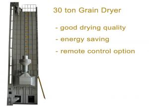 China High Performance Circulating Grain Dryer 30 Ton Per Batch For Farms / Food Stations on sale