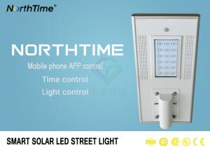 China High Lumens Bridgelux 120LM/W 18W All In One Solar Street Lights with 5 years warranty on sale