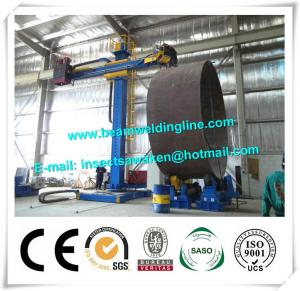 China Automatic Pipe Manipulator / Rotating Movable Weld Manipulator on sale