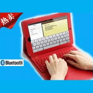 China Leather iPad Case with Bluetooth Keyboard on sale