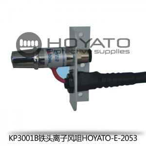 China Durable Anti Static Equipment KP3001B Customized ESD Iron Head Ion Wind Nozzle on sale