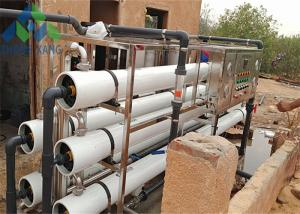China Siemens/ Omron PLC Control Salt Water Treatment Plant For Domestic Water on sale