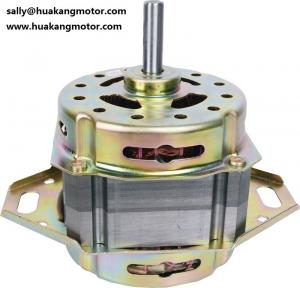 China Energy Saving Universal Electric Micro Motor for Washing Machine HK-038Q on sale
