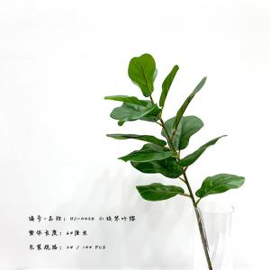 China Nearly Natural Artificial Tree Branches Of Ficus Pandurata Hance 64 Cm 120 Cm on sale