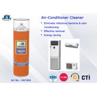 China Effective Aerosol Air Conditioner Cleaner Spray Home Cleaning Products for Room or Car on sale