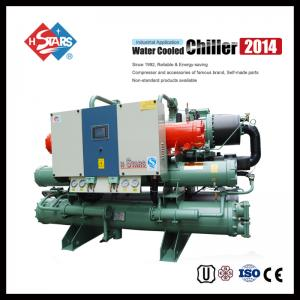 China Hstars Low temperature Water cooled industial chiller with recovery on sale