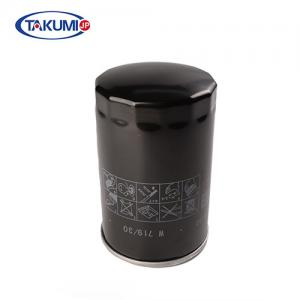 China Metal Engine Oil Filter Relief Valve , Honda Oil Filter OEM 15400-PLC-004 on sale