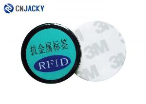 China Round PVC Type Soft Anti Metal RFID Label ISO 14443 A Passive NFC RFID Tag With 3M Sticker on sale