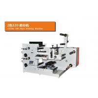 2 colors 320 540 650 label sticker adhesive paper cup paper bag flexo printing machine with die cutting slitting