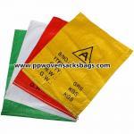Le sac à provisions tissé par pp multicolore renvoie pour le vêtement/chaussures de empaquetage/nourriture