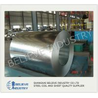 China Hot-dipped Galvanized Steel Coils on sale