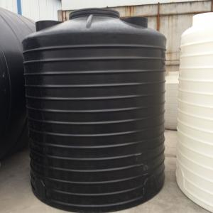 Water Tanks For Sale >> Pt 5000 Rotomold Plastic Water Tanks For Aquaculture