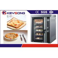 China Electric Gas Automatic Bakery Machine 5 / 8 Trays ,  Automatic Pizza Making Machine on sale