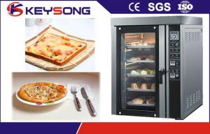 China Electric Gas Automatic Bakery Machine 5 / 8 Trays ,  Automatic Pizza Making Machine on sale
