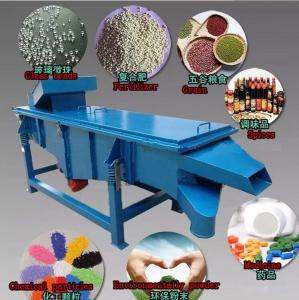 China 1-5 layers High Frequency coconut shell charcoal linear vibrating screen separator manufacturer on sale